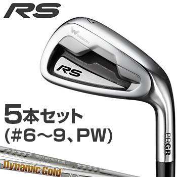 PRGR(プロギア)日本正規品 新RSアイアン 2018モデル スチールシャフト 5本セット(#6~9、PW) 【あす楽対応】