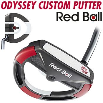 【カスタムパター】 オデッセイ日本正規品 Red Ball(レッドボール)パター 2018モデル Odyssey SS 2.0 RED BALLグリップ