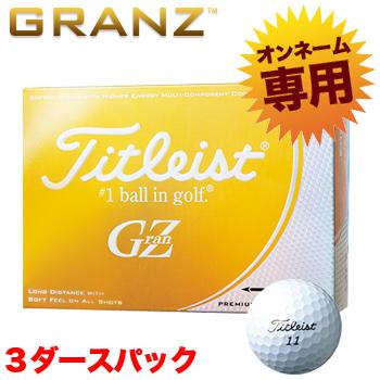 【特別なロゴオンネーム】タイトリスト日本正規品GRANZ(グランゼ)ゴルフボール3ダース(36個)