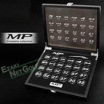【限定品】MIZUNO(ミズノ)日本正規品MPシリーズ(マーカーコンプリートセット)「5LJD160100」【あす楽対応】