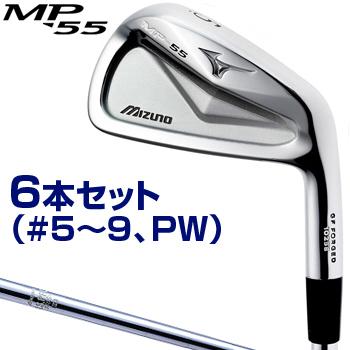 MIZUNO(ミズノ)日本正規品MP-55アイアンNSPRO950GH軽量スチールシャフト6本セット(#5~9、PW)