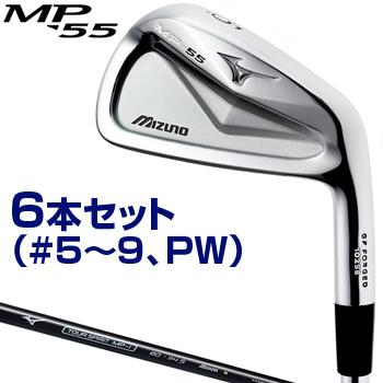 【【最大3000円OFFクーポン】】MIZUNO(ミズノ)日本正規品MP-55アイアンツアースピリットMP-iカーボンシャフト6本セット(#5~9、PW)