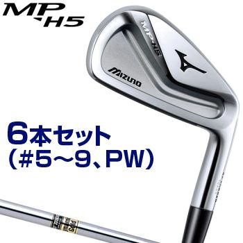 MIZUNO(ミズノ)日本正規品MP-H5アイアンダイナミックゴールドスチールシャフト6本セット(#5~9、PW)