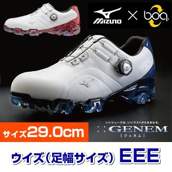 MIZUNO(ミズノ)日本正規品GENEM 006Boaジェネム006ボアソフトスパイクゴルフシューズサイズ:29.0cm「51GM1600」【あす楽対応】