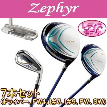 MIZUNO(ミズノ)日本正規品Zephyr(ゼファー)ハーフセット7本セット(ドライバー、FW4、I#7、I#9、PW、SW、パター)オリジナルシャフト「5KJBK16825」※レディスモデル※