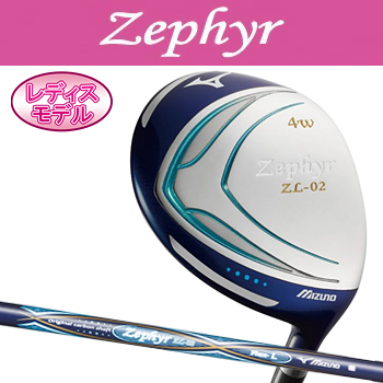 MIZUNO(ミズノ)日本正規品Zephyr(ゼファー)フェアウエーウッドゼファーオリジナルカーボンシャフト※レディスモデル※