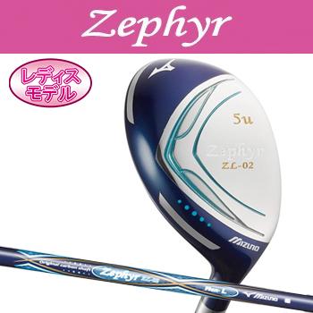 MIZUNO(ミズノ)日本正規品Zephyr(ゼファー)ユーティリティゼファーオリジナルカーボンシャフト「5KJBR16865」※レディスモデル※