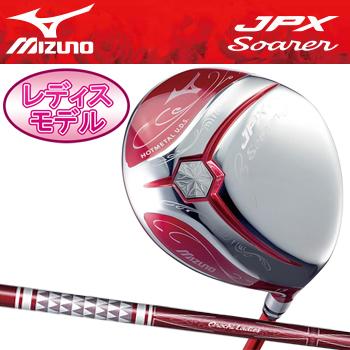 MIZUNO(ミズノ)日本正規品JPX Soarer(ソアラ)430ccドライバーOrochi Ladiesカーボンシャフト「5KJBR51651」※レディスモデル※