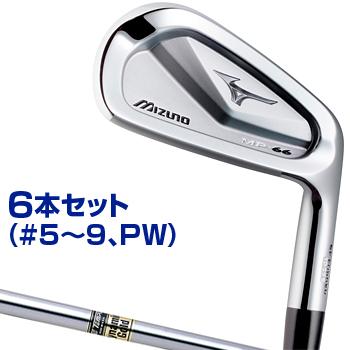 MIZUNO(ミズノ)日本正規品MP-66 軟鉄鍛造アイアンダイナミックゴールドスチールシャフト6本セット(#5~9、PW)