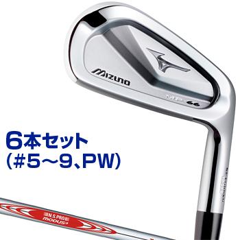 MIZUNO(ミズノ)日本正規品MP-66 軟鉄鍛造アイアンNSPRO MODUS3 TOUR105スチールシャフト6本セット(#5~9、PW)