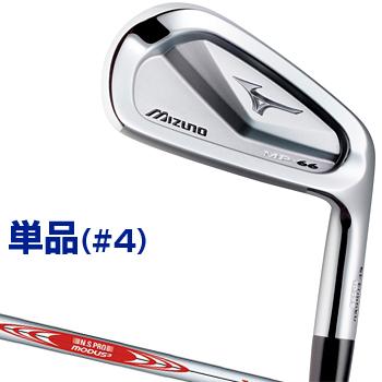 MIZUNO(ミズノ)日本正規品MP-66 軟鉄鍛造アイアンNSPRO MODUS3 TOUR105スチールシャフト単品(#4)