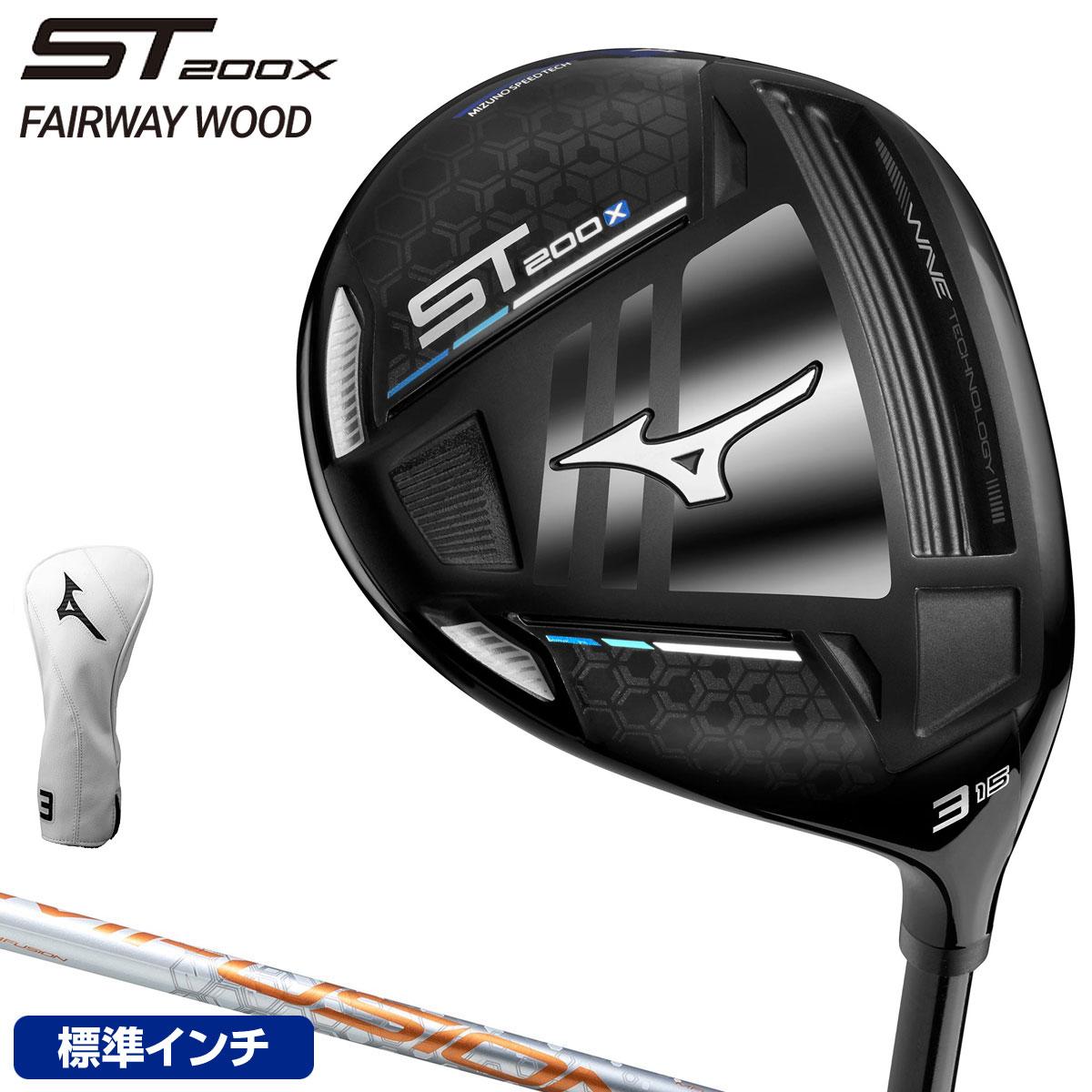 MIZUNO(ミズノ)日本正規品 ST200Xチタンフェアウェイウッド PLATINUM MFUSION Fカーボンシャフト 2020新製品 「5KJGB4325」