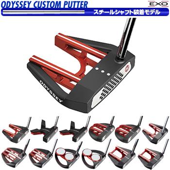 【カスタムパター】 オデッセイ日本正規品 EXO(エクソー)パター スチールシャフト装着モデル Odyssey SS 2.0 RED BALLグリップ