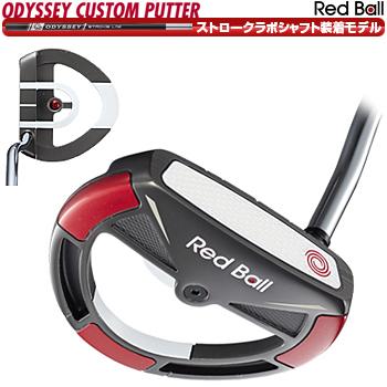 【カスタムパター】 オデッセイ日本正規品 Red Ball(レッドボール)パター ストロークラボシャフト装着モデル Odyssey SS 2.0 RED BALLグリップ