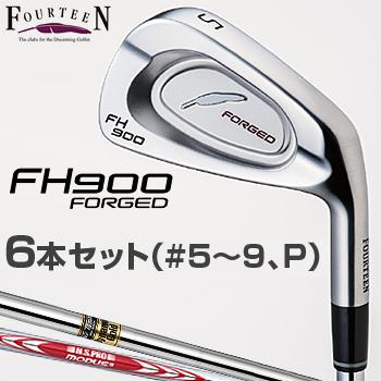 2017モデルフォーティーン日本正規品FH900 FORGEDアイアンスチールシャフト6本セット(I#5~9、PW)