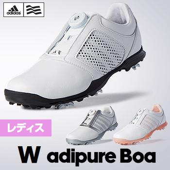 品質は非常に良い 2017モデルアディダスゴルフ日本正規品W adipure Boa(ウィメンズ アディピュア ボア)レディスモデルソフトスパイクゴルフシューズ「WI911」【あす楽対応】, 【予約販売品】:22915743 --- construart30.dominiotemporario.com