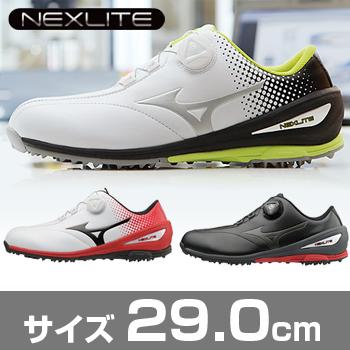 2017モデルミズノゴルフ日本正規品NEXLITE 004 Boaネクスライト004ボアスパイクレスゴルフシューズサイズ:29.0cm「51GM1720」【あす楽対応】