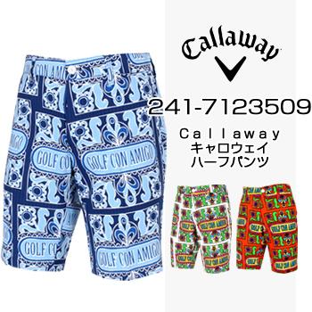 CALLAWAY キャロウェイ 春夏ウエア ハーフパンツ241-7123509 ビッグサイズ(3L)(XL) 【あす楽対応】