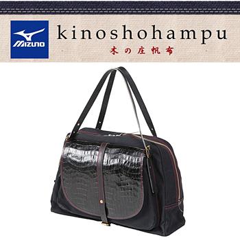 ミズノゴルフ日本正規品ミズノ×木の庄帆布ボストンバッグ「5LJB141300」【あす楽対応】
