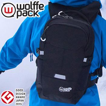Wolffe pack(ウルフパック)ウルフパックサミットバックパック