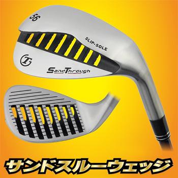 トライアルゴルフ日本正規品SAND THRU WEDGEサンドスルーウェッジ専用カーボンシャフト