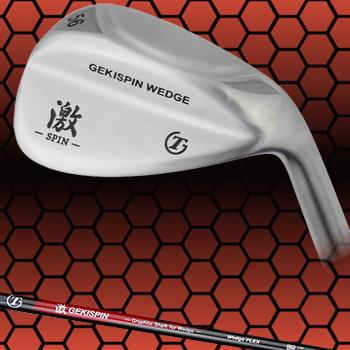 【【最大3000円OFFクーポン】】トライアルゴルフ日本正規品GEKI-SPIN WEDGE激スピンウェッジ専用カーボンシャフト