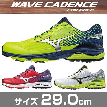 2017モデルミズノゴルフ日本正規品WAVE CADENCEウエーブケイデンスソフトスパイクゴルフシューズサイズ:29.0cm「51GM1750」【あす楽対応】