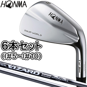 2017モデルHONMA GOLF本間ゴルフ日本正規品TOUR WORLD(ツアーワールド)TW-BMマッスルバックアイアンVIZARD IB95カーボンシャフト6本セット(I#5~I#10)