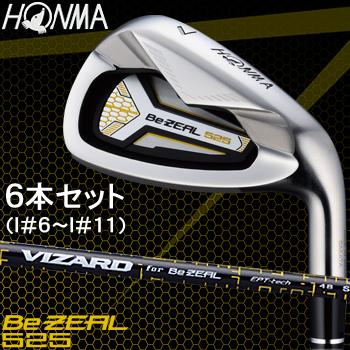 HONMA GOLF本間ゴルフ日本正規品Be ZEAL(ビジール)525 アイアンVIZARD for Be ZEALカーボンシャフト6本セット(I#6~I#11)