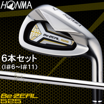 HONMA GOLF本間ゴルフ日本正規品Be ZEAL(ビジール)525 アイアンNSPRO950GHスチールシャフト6本セット(I#6~I#11)