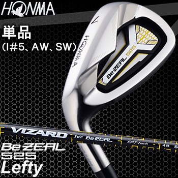 HONMA GOLF本間ゴルフ日本正規品Be ZEAL(ビジール)525 アイアンVIZARD for Be ZEALカーボンシャフト単品(I#5、AW、SW)※レフトハンドモデル※