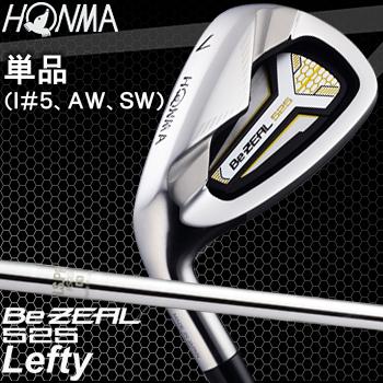 HONMA GOLF本間ゴルフ日本正規品Be ZEAL(ビジール)525 アイアンNSPRO950GHスチールシャフト単品(I#5、AW、SW)※レフトハンドモデル※