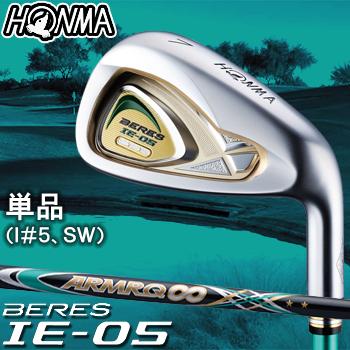 HONMA GOLF本間ゴルフ日本正規品BERES(ベレス)IE-05 2Sグレード アイアンARMRQ∞44カーボンシャフト単品(I#5、SW)