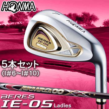 HONMA GOLF本間ゴルフ日本正規品BERES(ベレス)IE-05 Ladies 2SグレードアイアンARMRQ∞39カーボンシャフト5本セット(I#6~I#10)※レディスモデル※