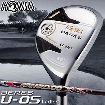 【【最大3000円OFFクーポン Ladies】】HONMA GOLF本間ゴルフ日本正規品BERES(ベレス)U-05 Ladies 2SグレードユーティリティARMRQ∞39カーボンシャフト※レディスモデル※, 新品本物:458facc4 --- officewill.xsrv.jp
