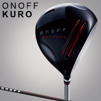2017モデルONOFF(オノフ)KURO ドライバー(黒)SMOOTH KICK(スムースキック)MP-617Dカーボンシャフト