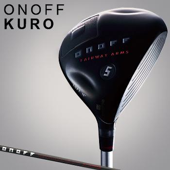 【【最大3000円OFFクーポン】】2017モデルONOFF(オノフ)KURO フェアウェイアームズ(黒)SMOOTH KICK(スムースキック)MP-617Fカーボンシャフト