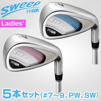 2017モデルPRGR(プロギア)日本正規品SWEEP(スイープ)レディスアイアンオリジナルNEWスプリングカーボンシャフト5本セット(#7~9、PW、SW)