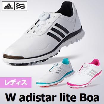2017モデルアディダスゴルフ日本正規品W adistar lite Boa(ウィメンズ アディスター ライト ボア)レディスモデルソフトスパイクゴルフシューズ「WI909」【あす楽対応】