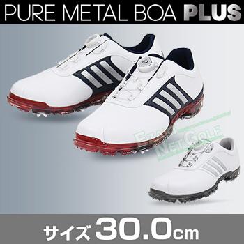 2017モデルアディダスゴルフ日本正規品pure metal Boa PLUS(ピュアメタルボアプラス)ソフトスパイクゴルフシューズサイズ:30.0cm【あす楽対応】