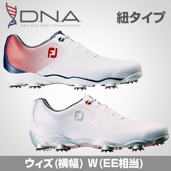 2017モデルFOOTJOYフットジョイ日本正規品DNA(ディーエヌエー) 紐タイプソフトスパイクゴルフシューズウィズ:W(EE)【あす楽対応】