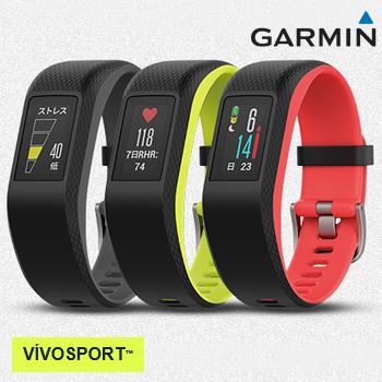2017モデルガーミン(GARMIN)日本正規品VIVOSPORT(ビボスポーツ)リストバンド型GPSウォッチアクティビティートラッカー【あす楽対応】