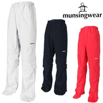 Munsingwear(マンシングウエア) レインパンツ SG6007P ビッグサイズ(3L)【あす楽対応】