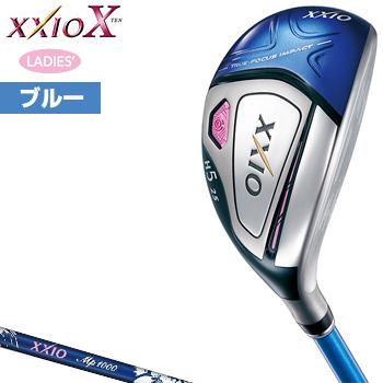 ダンロップ日本正規品 XXIOX(ゼクシオテン) レディスハイブリッド (ユーティリティ) ゼクシオMP1000Lカーボンシャフト 2018モデル レディスモデル「ブルー」