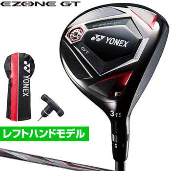 YONEX(ヨネックス)日本正規品EZONE GTフェアウェイウッド 2018モデル REXIS for EZONE GTカーボンシャフト レフトハンドモデル(左利き用)