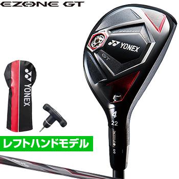 【【最大3000円OFFクーポン】】YONEX(ヨネックス)日本正規品EZONE GT ユーティリティ 2018モデル REXIS for EZONE GTカーボンシャフト レフトハンドモデル(左利き用)