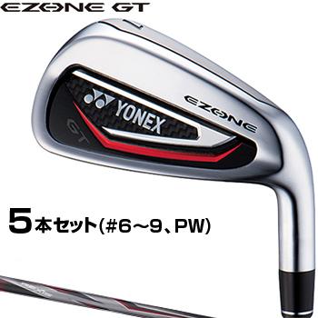 YONEX(ヨネックス)日本正規品EZONE GT アイアン 2018モデル REXIS for EZONE GTカーボンシャフト 5本セット(#6~9、PW)【あす楽対応】
