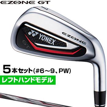 YONEX(ヨネックス)日本正規品EZONE GT アイアン 2018モデル REXIS for EZONE GTカーボンシャフト 5本セット(#6~9、PW) レフトハンドモデル(左利き用)