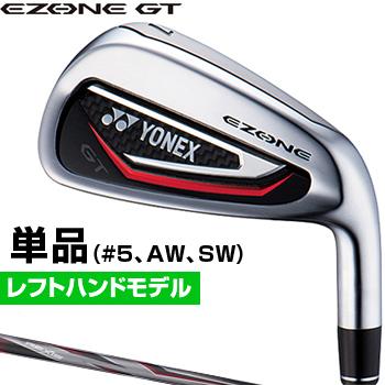 人気大割引 YONEX(ヨネックス)日本正規品EZONE GT アイアン 2018モデル GT REXIS EZONE for EZONE GTカーボンシャフト 単品(#5 2018モデル、AW、SW) レフトハンドモデル(左利き用), 富士吉田市:6027e7a9 --- canoncity.azurewebsites.net