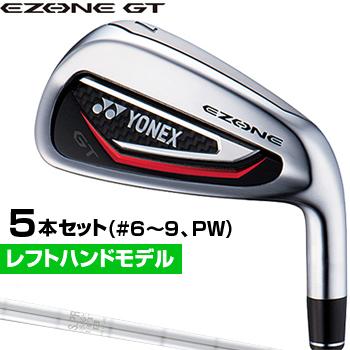 YONEX(ヨネックス)日本正規品EZONE GT アイアン 2018モデル NSPRO950GH HTスチールシャフト 5本セット(#6~9、PW) レフトハンドモデル(左利き用)